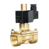 """USSOLID Electric Solenoid Valve- 1"""" 12V DC Solenoid Valve Brass Body Normally Open, VITON SEAL"""