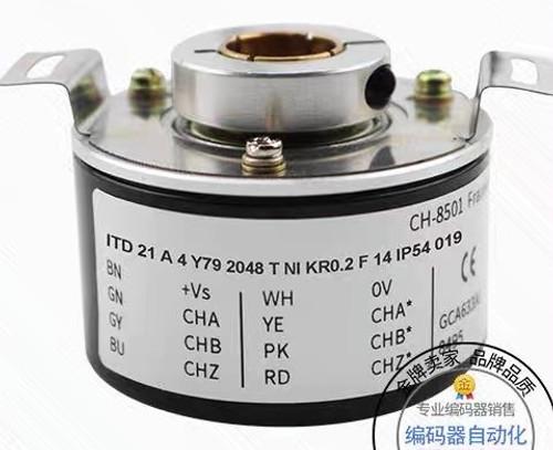 Encoder ITD 21A4 Y79 2048 T NI KR0.2F 14 IP 5419 China brand alternate product