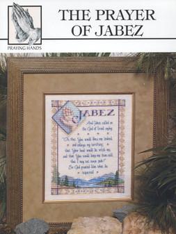 Leisure Arts The Prayer of Jabez Cross Stitch Book