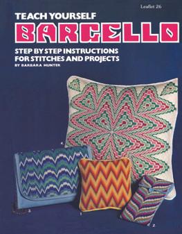 Leisure Arts Teach Yourself to Bargello - Digital Pattern