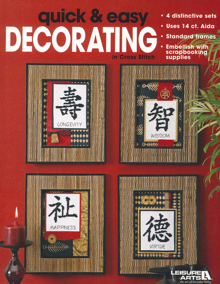 Leisure Arts Quick & Easy Decorating Book