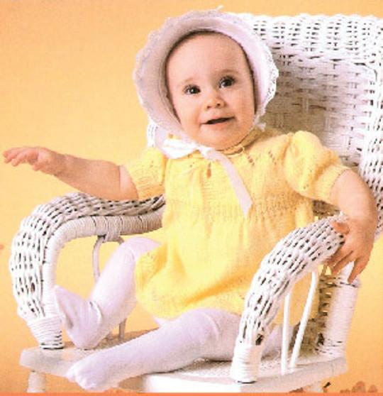 ePattern Knit Dress