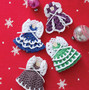 eBook Retro Christmas Ornaments