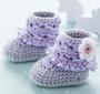 Leisure Arts Modern Baby Booties Crochet Book