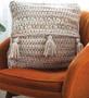 Leisure Arts Quick Crochet Home Decor Book