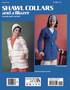 Leisure Arts Shawl Collars and A Blazer - Digital Pattern