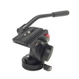 Fourth Arrow Camera Arm and Video Head   Heights Outdoors Winnipeg