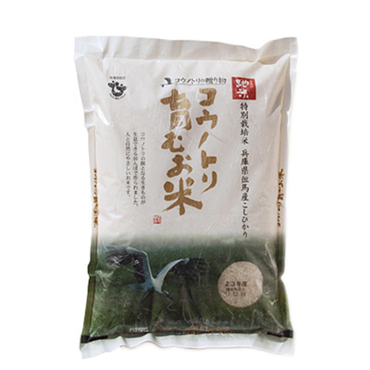 Organic Kounotori Koshihikari Japanese Short Grain White Rice