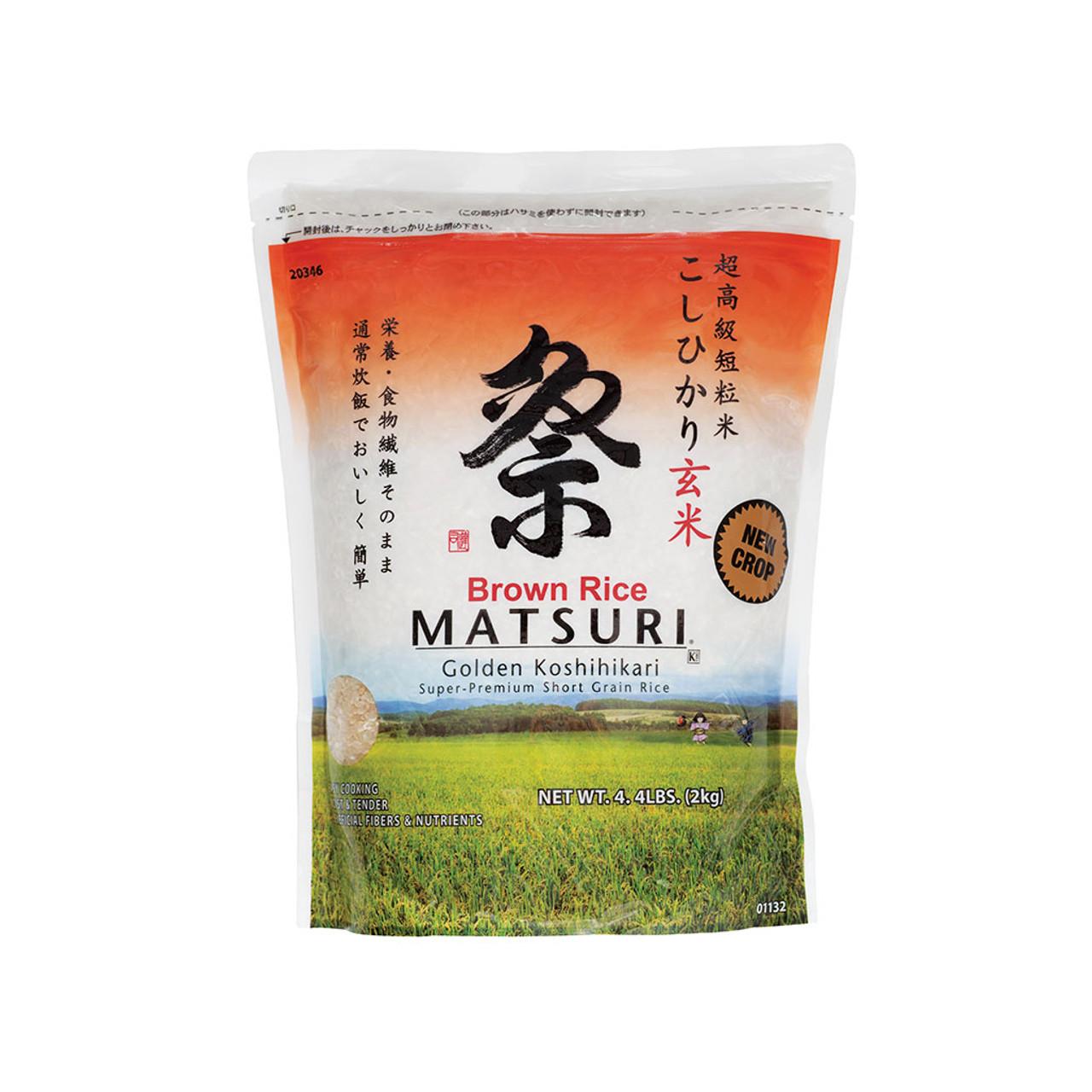 Matsuri Koshihikari Short Grain Brown Rice