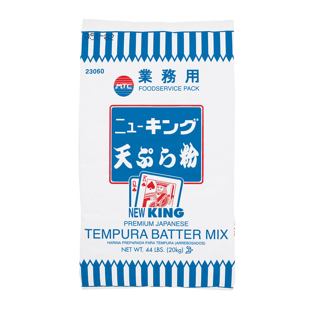 Nippn New King Tempura Batter Mix Tempura Ko 44 Lbs 20kg Mtc Kitchen