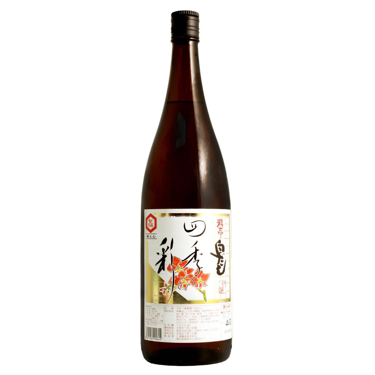 Ryotei Shiro-dashi Soup Stock
