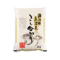 Uonuma Koshihikari Japanese Short Grain White Rice