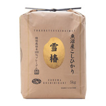 Yukitsubaki Uonuma Koshihikari Short Grain White Rice