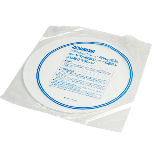 Replacement Sponge Disc for Zojirushi Thermal Rice Warmer