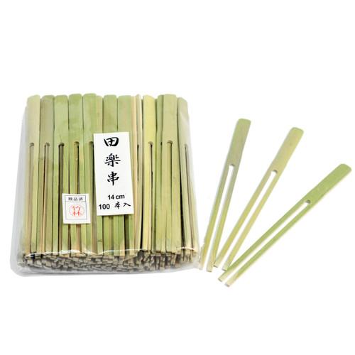 """Bamboo Dengaku Skewers 5.5"""" (100/pack)"""