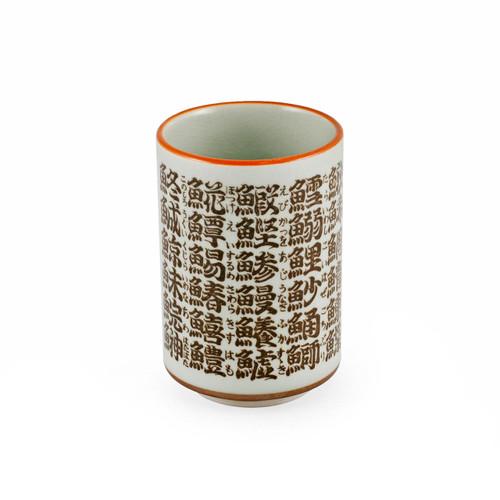 "Sushi Kanji Yunomi Tea Cup 9.6 fl oz / 2.83"" dia"