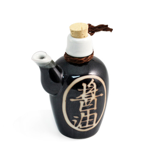 Black Kanji Soy Sauce Dispenser 7 fl oz