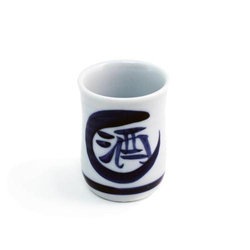 Kanji Ceramic Sake Cup 1.7 fl oz