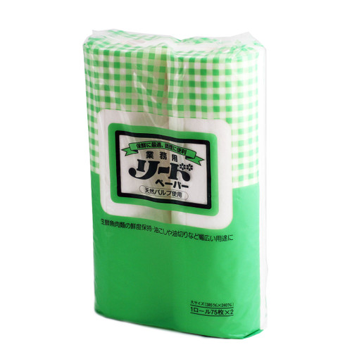 Reed Oil Absorbing Paper