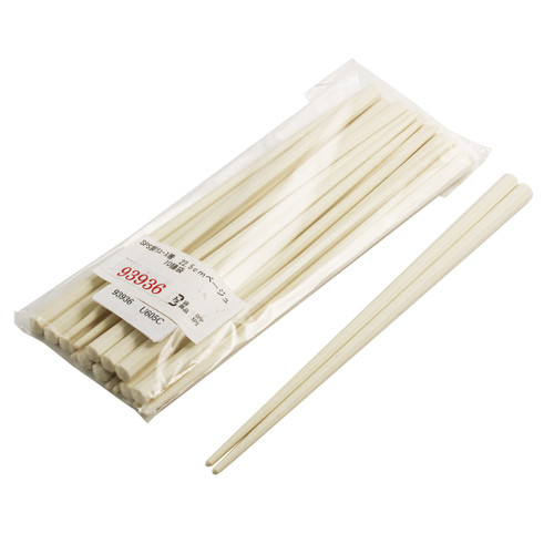 [Clearance] Ivory Plastic Chopsticks (10 pairs/pack)