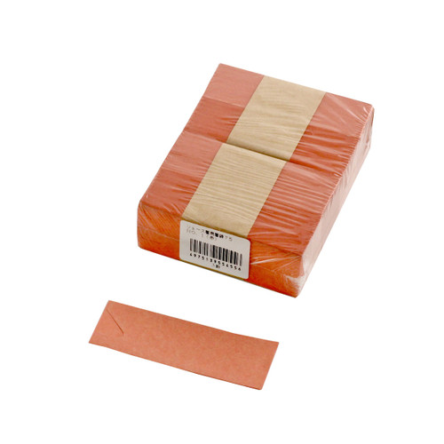 Red Chopstick Sleeve (500/pack)