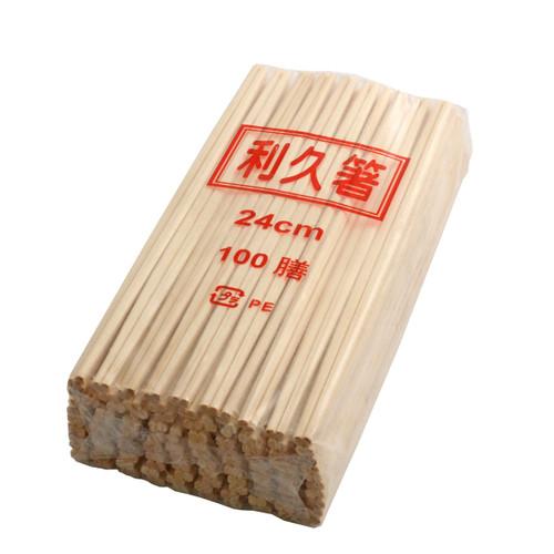 "9.5"" Disposable Rikyu Pine Chopsticks (100 pairs/pack)"