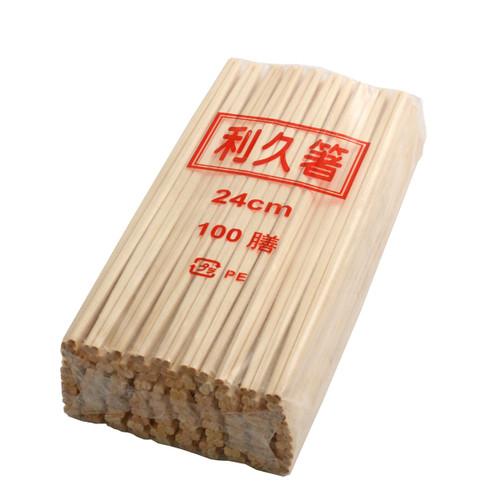 "9.5"" Disposable Rikyu Pine Chopsticks - 100 Pairs / Pack"