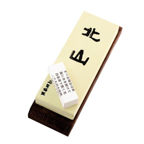 Kitayama #8000 Knife Sharpening Stone