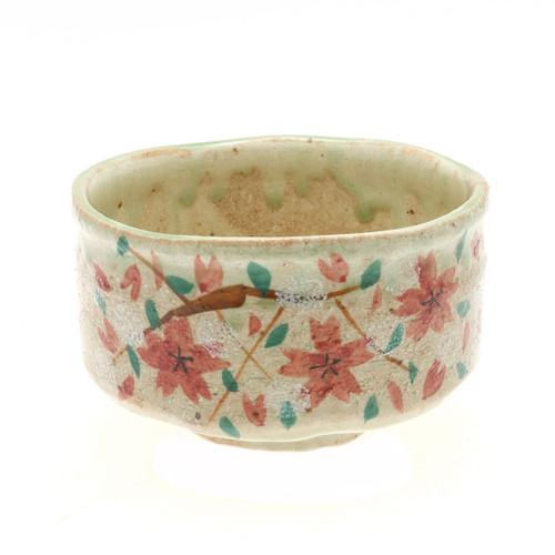 "Handpainted Cherry Blossoms Matcha Tea Bowl 19 fl oz / 4.88"" dia"
