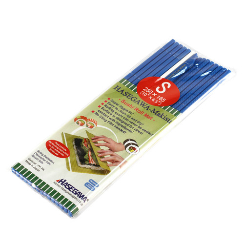 "Hasegawa Antibacterial Plastic Non-Stick Half Sushi Rolling Mat (Makisu) 10"" x 6.5"""