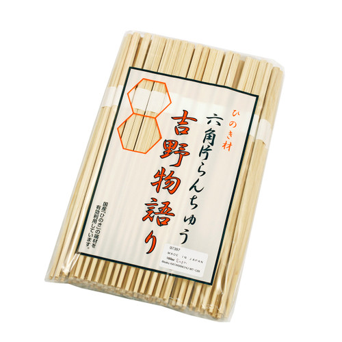 "9.5"" Disposable Yoshino Japanese Cypress Chopsticks Bundled (50 pairs/pack)"