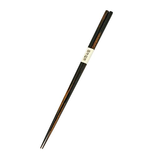 Birch Black Slim Serving Chopsticks