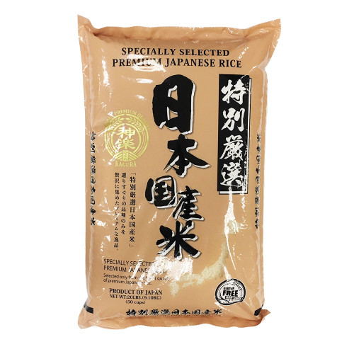 Premium Japanese Short Grain White Rice 9 kg (20 lbs)