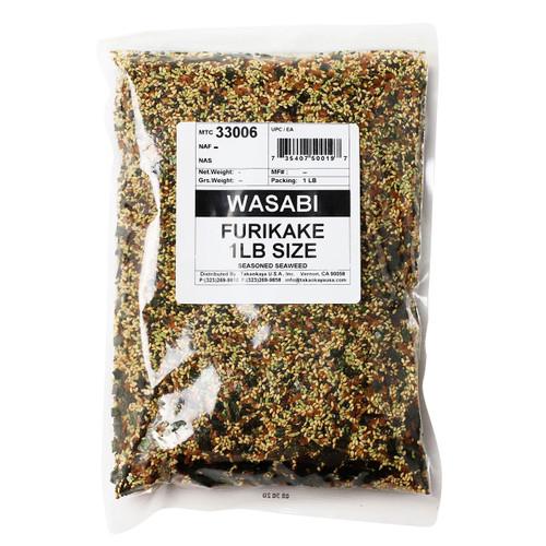 Urashima Furikake Wasabi and Seaweed 1lb / 453g