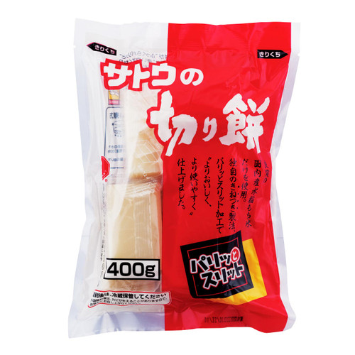 Sato Cut-Mochi Single Pack Rice Cake 8 pcs (400g)