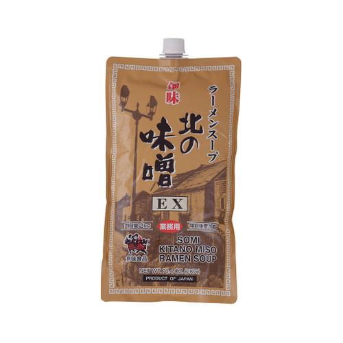 Somi Kitano Miso Ramen Noodle Soup Base 4.85 lbs / 2.2kg
