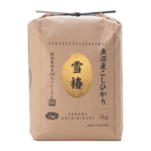Yukitsubaki Uonuma Koshihikari Short Grain White Rice 5kg (11 lbs)