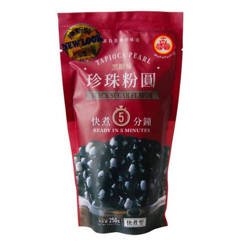 WuFuYuan Tapioca Pearl Black 8.8 oz (250g)