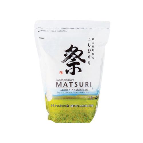 Matsuri Koshihikari Short Grain White Rice 2 kg (4.4 lbs)