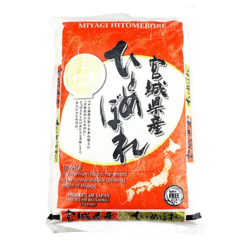 Miyagi Hitomebore Short Grain White Rice 4.6 kg (10 lbs)
