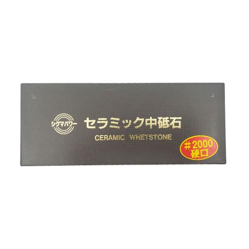 [NEW] Sigma Power Ceramic #2000 Knife Sharpening Stone Soaking