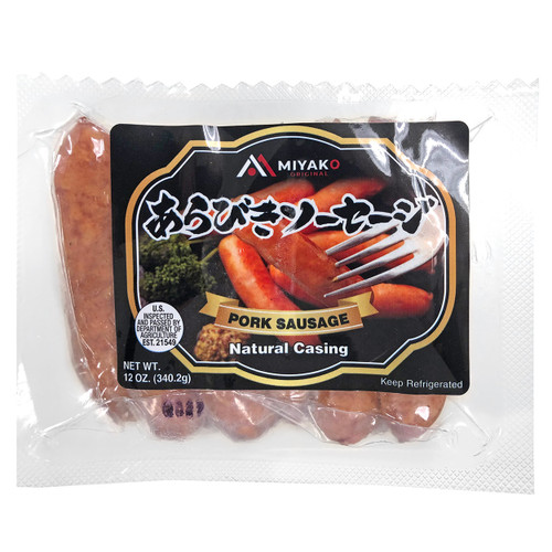Miyako Frozen Pork Sausage Arabiki with Natural Casing 12 oz