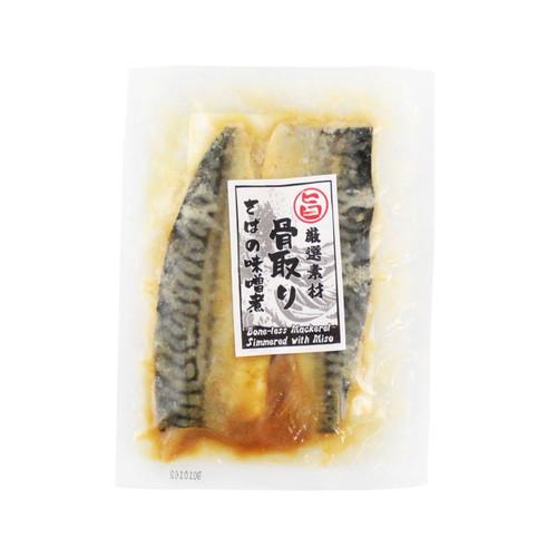 鯖 味噌煮 Frozen Saba Misoni Simmered in Miso Boneless 2 Servings 5.7 oz (160g)