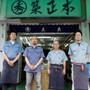 "Tsukiji Masamoto Silver 3 Stain-Resistant Yanagi 240mm (9.4"")"