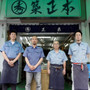 """Tsukiji Masamoto Blue Steel 1 (Aoko) Kyomen Yanagi 270mm (10.6"""")"""
