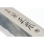 "Tsukiji Masamoto White Steel 1 Yanagi 270mm (10.6"") Left Handed"
