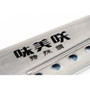 "Ajimisaku Perforated Gyuto 205mm (8.1"")"