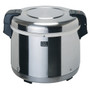 Zojirushi 33 Cup NSF Electric Rice Warmer THA-603S