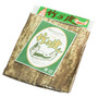 """Biodegradable Bamboo Skin Wrapping Sheet 19.25"""" (5/pack)"""