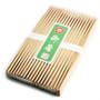 "9.5"" Disposable Cedar Chopsticks Bundled, Double Tips - 50 Pairs"
